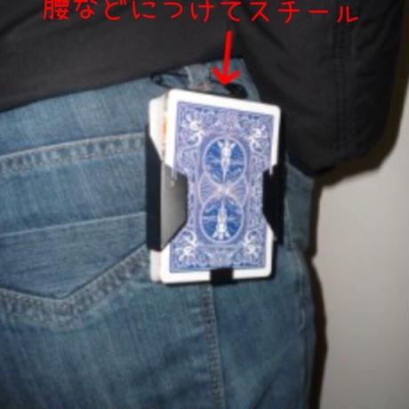 カードドロッパー【G1393】Stage Cards Clip