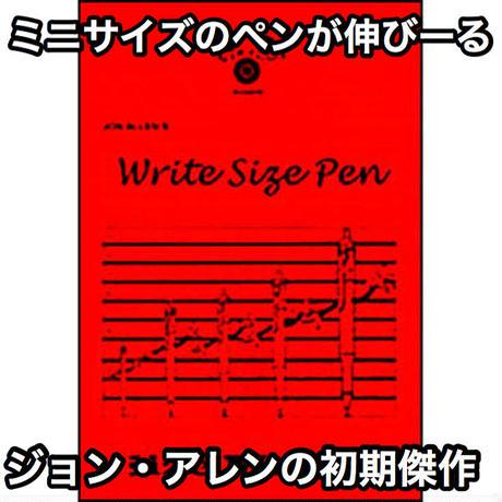 ライトサイズペン【M43194】Write Size Pen by Jon Allan