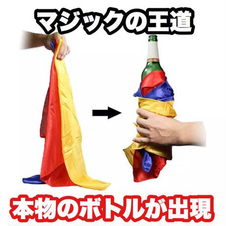 本物のボトルが出てくる「魔法の3枚ハンカチ」
