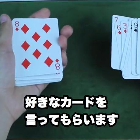 カード・トゥーン【G0301】Card-Toon 1 by king magic