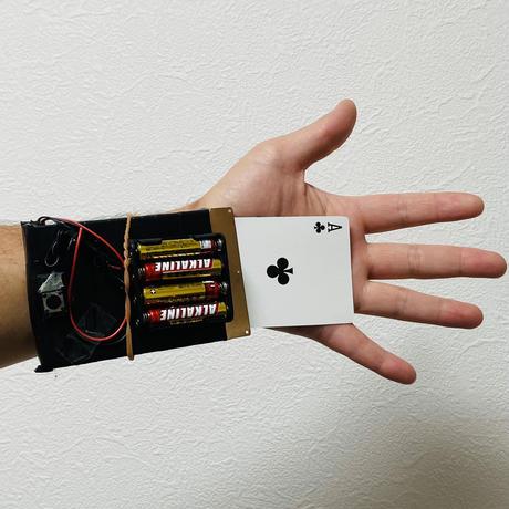 マジシャンの最終兵器「電子カードスイッチャー」