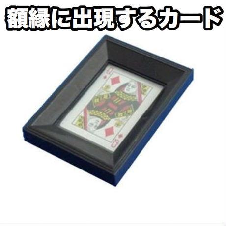 サンドミラーイリュージョン【G1429】Sand Mirror Illusion