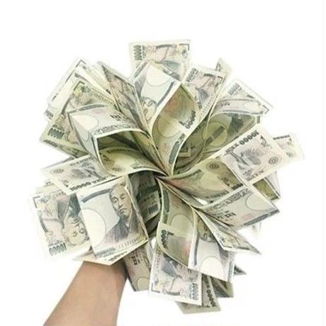 《お取り寄せ》お札クス玉(1万円札版)【M0839】Spring Bills (Japanese Yen)