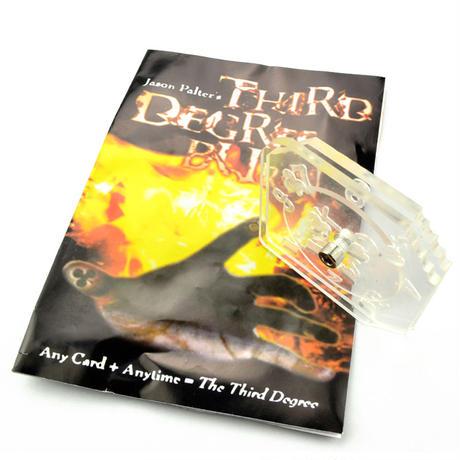 サード・ディグリー・バーン【G1113】Third Degree Burn