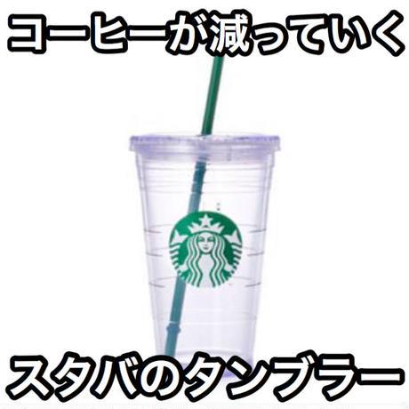 コーヒートゥゴー【Y0065】COFFEE TO GO