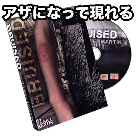 ブルーズド【F0057】Bruised by Dan Sperry