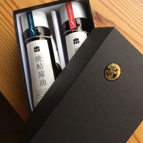 焼鮎醤油 170ml×2本   ※限定生産 / ミシュラン東京 ★★★ 店舗様ご愛用品