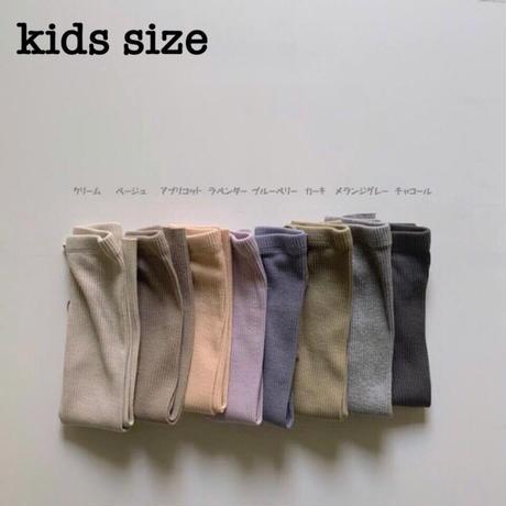 【ご予約】kids:くすみリブレギンス