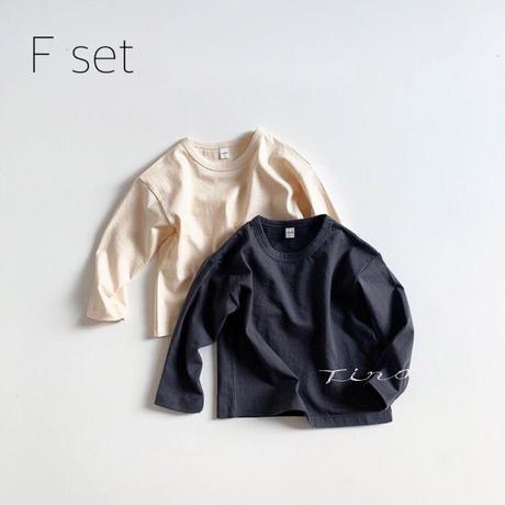 【ご予約】二枚組ロンティーセット