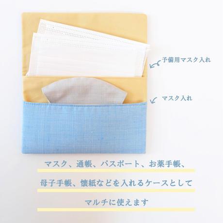 結城紬のマスクケース