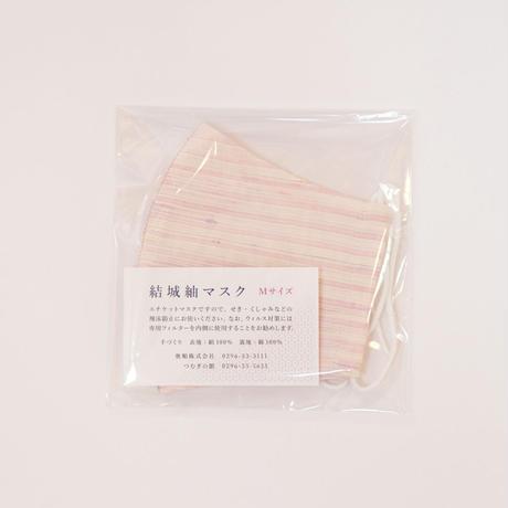 結城紬のマスク シマシマ   ピンク 肌心地良い  表素材:絹100%