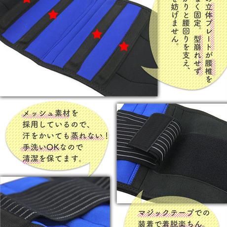 「えがお」~egao~温かくサポートフォースボーン