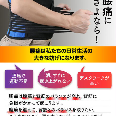 「えがお」~egao~ 腰痛ベルト コルセット 腰サポーター 弾性プレート内蔵 骨盤 姿勢矯正 骨盤ベルト 腰痛サポート Wベルト ネオプレーン 男女共用 Lサイズ