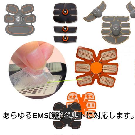 ジェルシート EMS 腹筋ベルト専用 シックスパック Abs Fit Body Fit 高電導 互換パッド 粘着シート 20枚入 お得