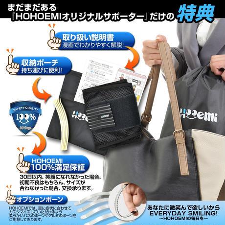 「ほほえみ」~hohoemi~ 腰痛ベルト 薄型 軽量 通気性抜群 オールメッシュ 3Dボーン5本付属 本数入れ替え自由 二段式ベルト 姿勢や体調に合わせたカスタムベルト Lサイズ 全7サイズ