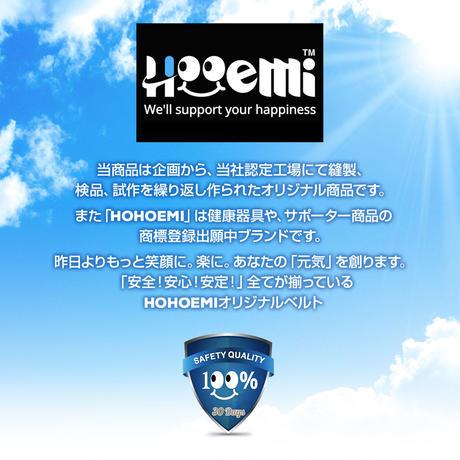 「ほほえみ」 ~hohoemi~ 腰痛ベルト 薄型 軽量 通気性抜群 オールメッシュ 3Dボーン5本付属 本数入れ替え自由 二段式ベルト 姿勢や体調に合わせたカスタムベルト Mサイズ 全7サイズ