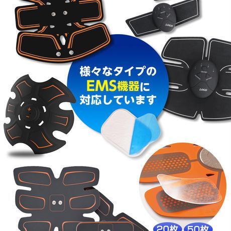 ジェルシート 30枚 + 腰バンドセット!EMS専用交換パッド 高電導 互換パッド 粘着シート 腹筋ベルト EMS用