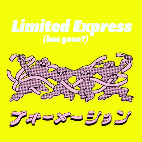 Limited Express(has gone?)【フォーメーション】7インチ