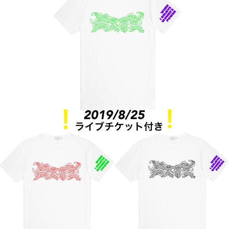 【ライブイベントチケット付】フォーメーションTee(8/20締切)