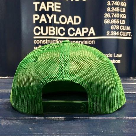 "STREET GAME CAP MESH ""SG"" (white/Green)"