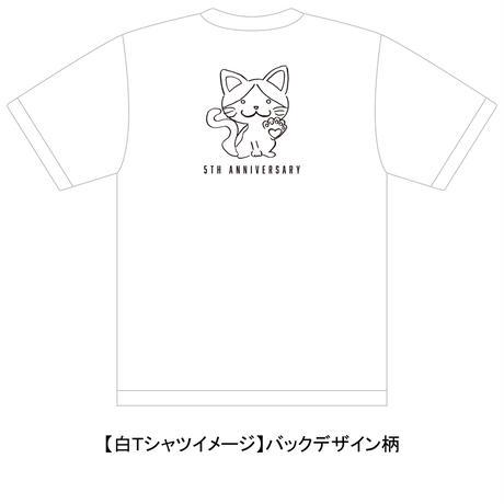 林部智史デビュー5周年記念グッズ    Tシャツ