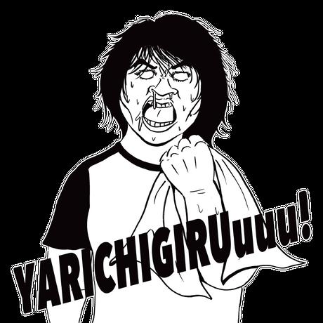 おすじイラスト【宮川はなこ YARICHIGIRUuuu! Tシャツ】