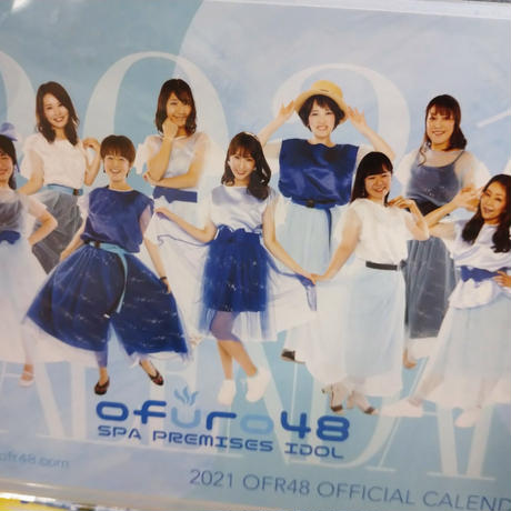 OFR48卓上カレンダー2021