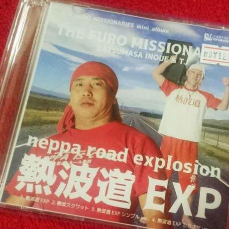 【CD】熱波道EXP 『熱波スクワット』など計4曲収録
