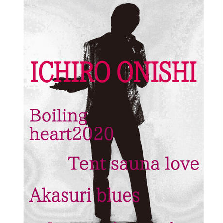 新商品【Tシャツ】大西一郎「 Boiling heart2020」   パープル