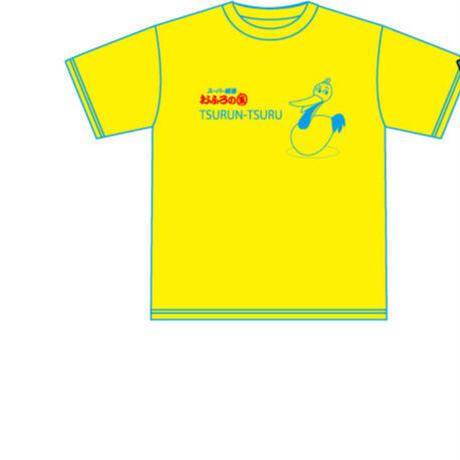 【Tシャツ】おふろの国初期キャラ「つるんツル」&初期ロゴ