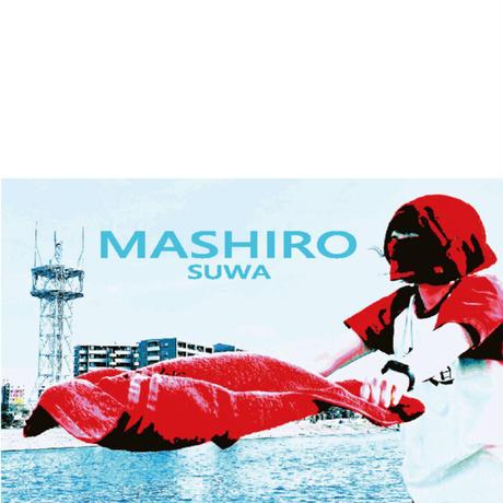 【須羽眞白 MASHIRO  Tシャツ】ハッピーグリーンきみどり