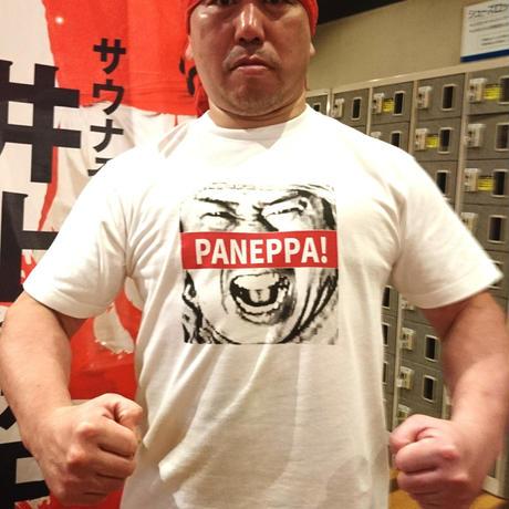サウナが始まった。サウナに行こう。行くんだ。君よ今夜ストリートというサウナ水風呂で闇夜に吠えろ】井上勝正サウナ熱波道10周年記念Tシャツ(PANEPPA!)