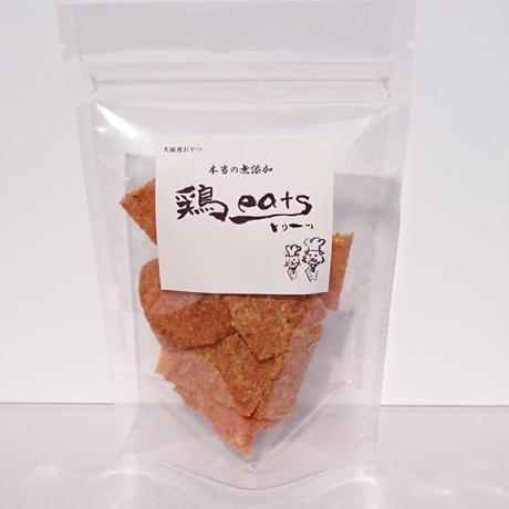 鶏eats(小) × 4袋 (送料1つ分200円)