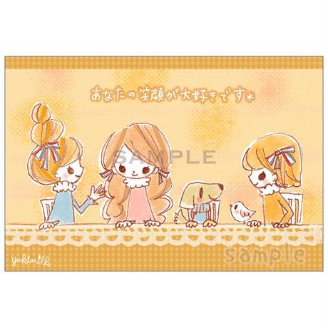 ポストカード - あなたの笑顔が大好きです -
