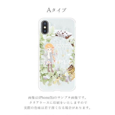 【iPhone/Android】クリアスマホケース