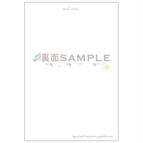 ポストカード - 森の泉 no.2 -