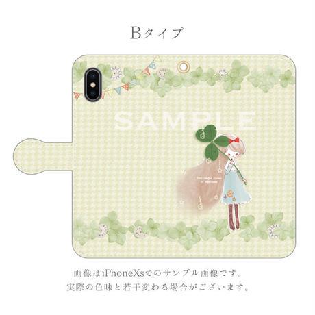 【iPhone用】手帳型スマホケース(ベルトあり)