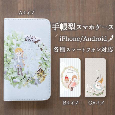 【iPhone/Android共用】手帳型スマホケース(ベルトなし)