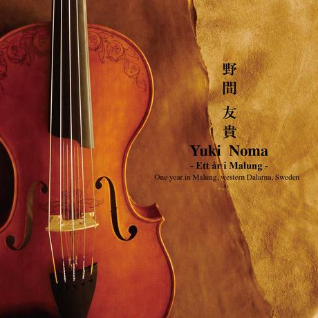 【CD】 Yuki Noma「Ett år i Malung」