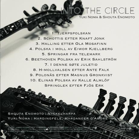 【CD】Shouta Enomoto & Yuki Noma 「Into the Circle」