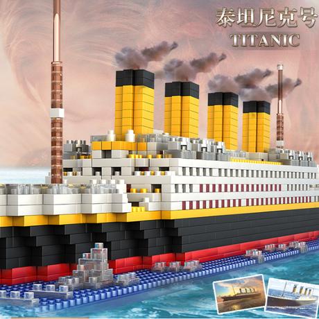 レゴ風 レゴ互換性 LEGO タイタニック 船 模倣 巨大船 クルーズ