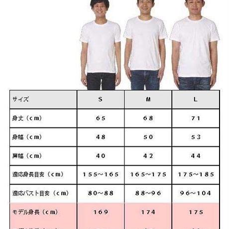 オキナワノ チンアナゴTシャツ 黒 メンズ