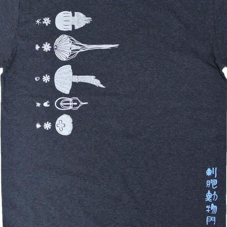 刺胞動物クラゲTシャツ ヘザーネイビー メンズ