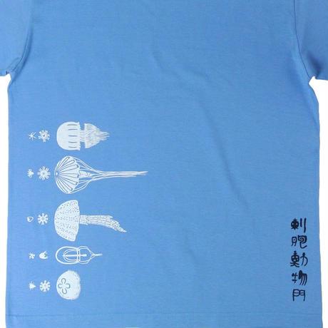 刺胞動物クラゲTシャツ メンズ