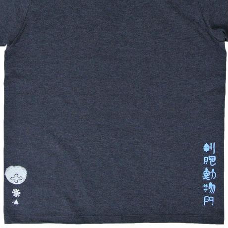 刺胞動物クラゲTシャツ ヘザーネイビー レディース