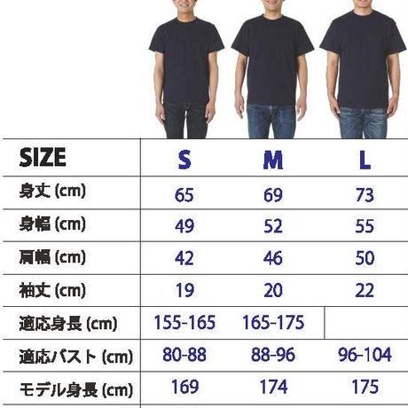 鮫めざしTシャツ メンズ