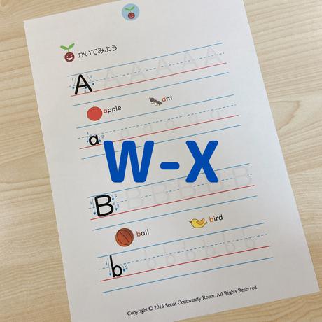 フォニックスワークシート(W-X)