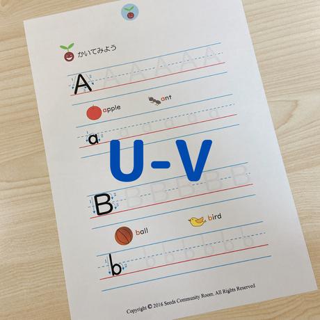 フォニックスワークシート(U-V)