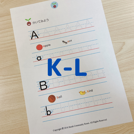 フォニックスワークシート(K-L)