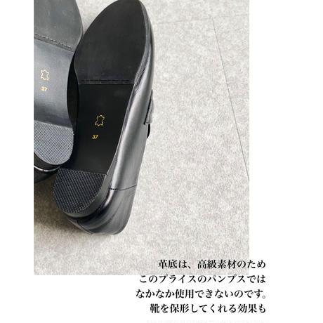 yuko imanishi+  791043-1